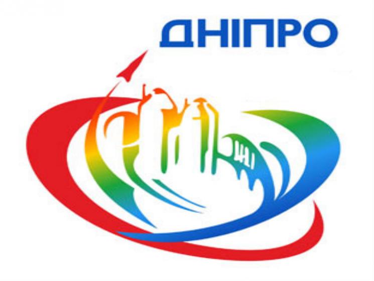 Скільки отримає автор нового логотипа міста Дніпро