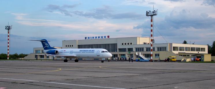 """Вінницький аеропорт """"випустив"""" в Європу всього 20 вінничан з біометрикою"""