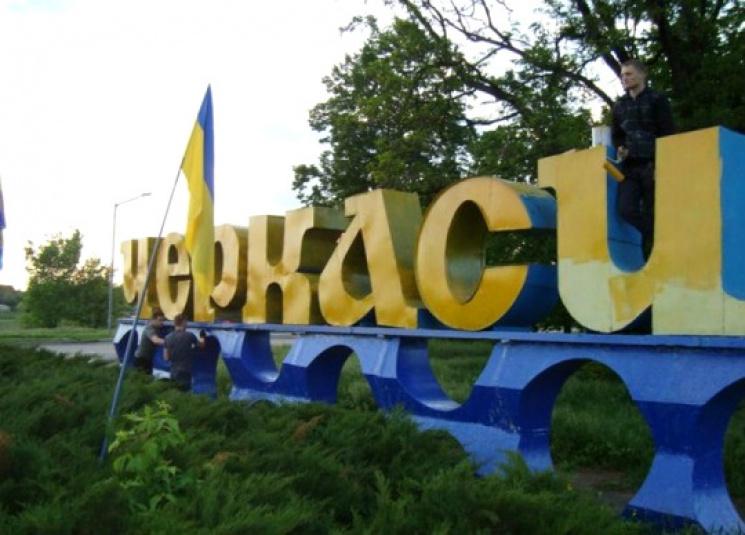 Населеня Черкащини зменшилося на 3587 осіб