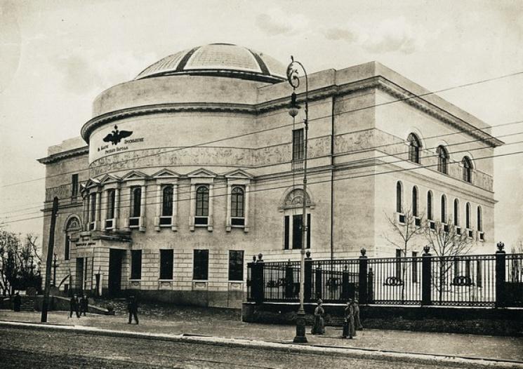 """Щоденник """"Української весни"""": 20 червня 1917 року"""
