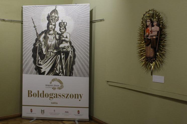 У Мукачеві відкрили виставку понад півсотні митців Карпатського регіону
