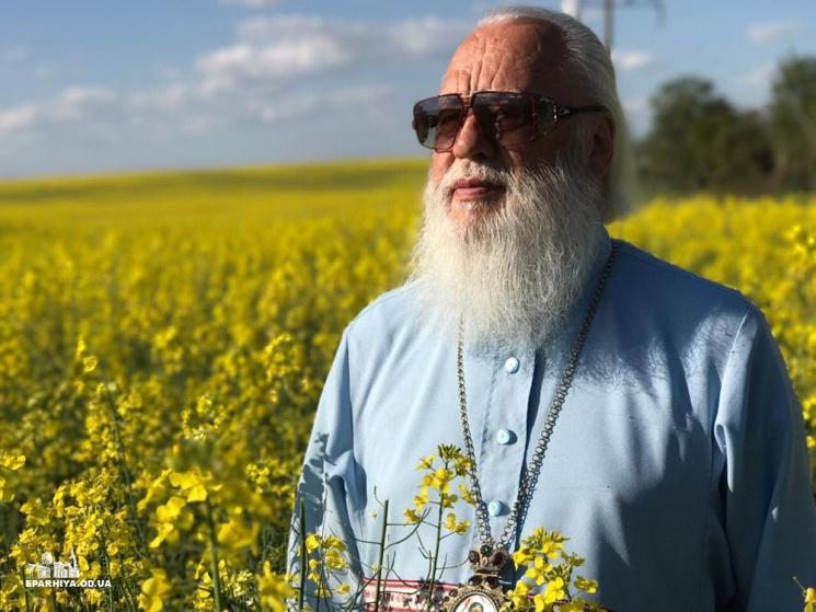 Одеський митрополит Московського патріархату носить сонцезахисні окуляри за 400 євро