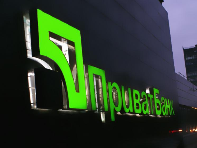 НаХарківщині невідомі підірвали банкомат ПриватБанку і вкрали гроші