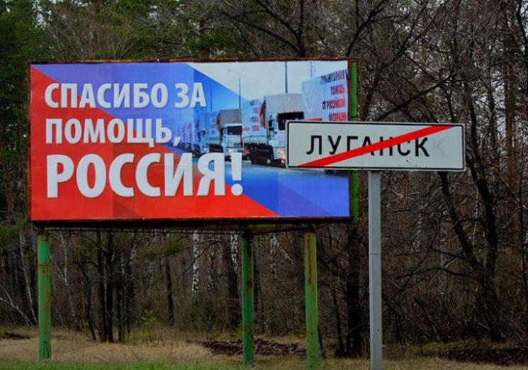 """Донбас став на коліна. Як """"зовнішнє упра…"""