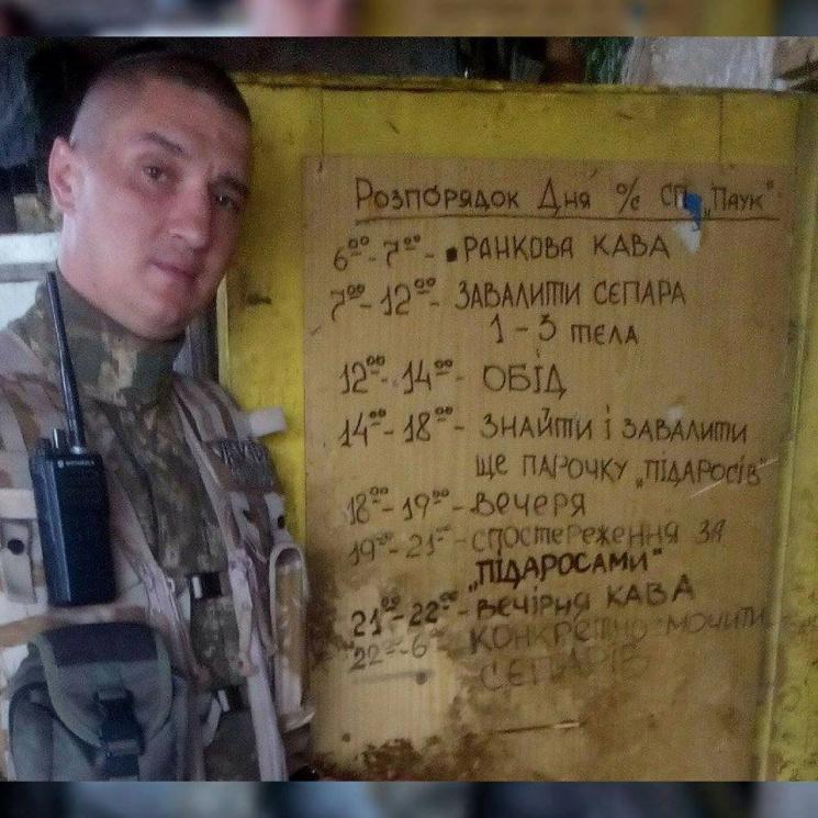Армійські софізми - 36 (18+)…