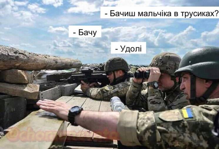 Армійські софізми - 63 (18+)