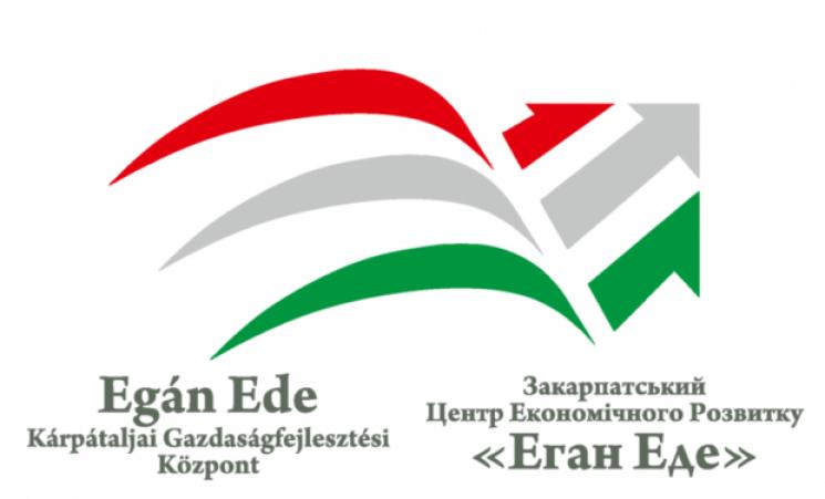 СБУ підозрює угорський фонд на Закарпатті у сепаратизмі