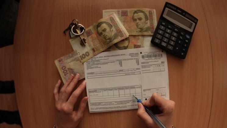 """За протерміновані борги за """"комуналку"""" у…"""
