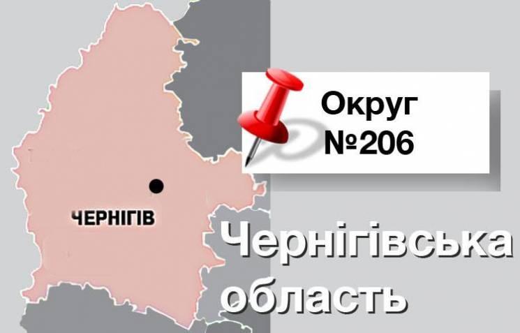 Округ №206: Вотчина Атрошенко, где царит…