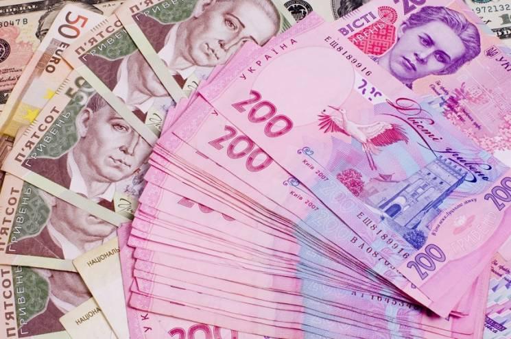 Сумчани поповнили державний бюджет на солідну суму