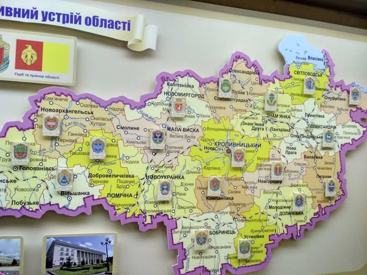 В облрaді хочуть провести опитувaння щодо перейменувaння Кіровогрaдської облaсті