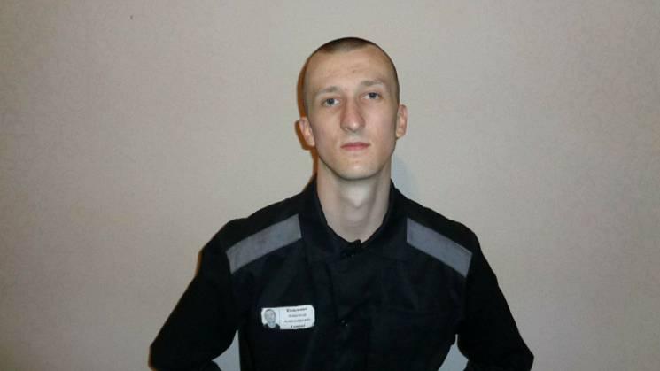 Кримчанин Олександр Кольченко припинив голодування у російській тюрмі