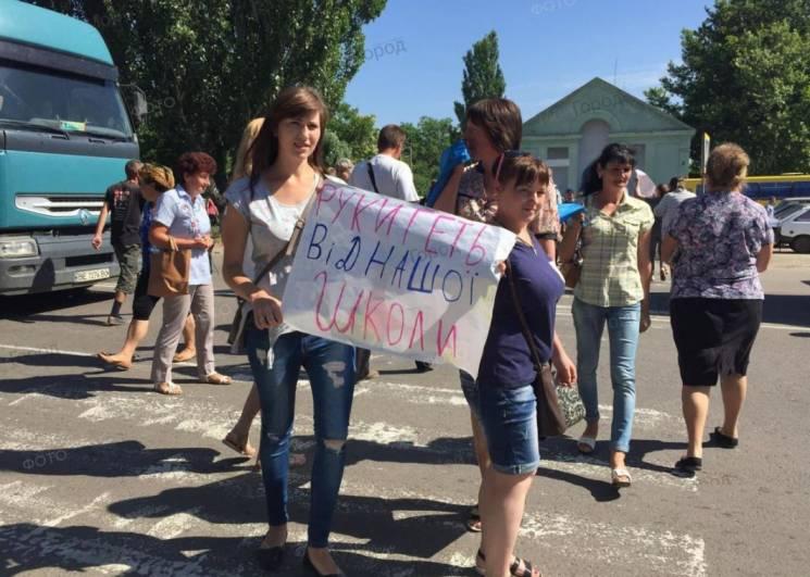 На Миколаївщині батьки перекрили трасу через закриття школи