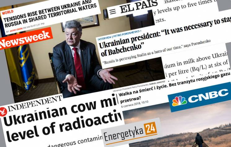 Конфлікт в Азовському морі, радіація в молоці та корупція: Що світ писав про Україну