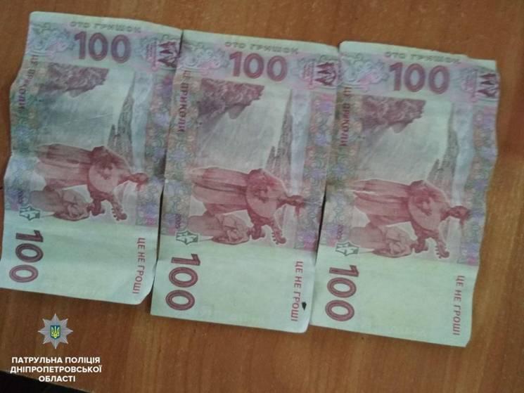 У Дніпрі поліцейські затримали дитину з іграшковими грошима у дитячому магазині
