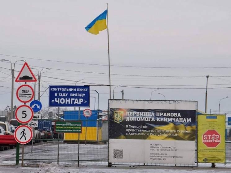 Українці почали рідше їздити в окупований Крим, - прикордонники