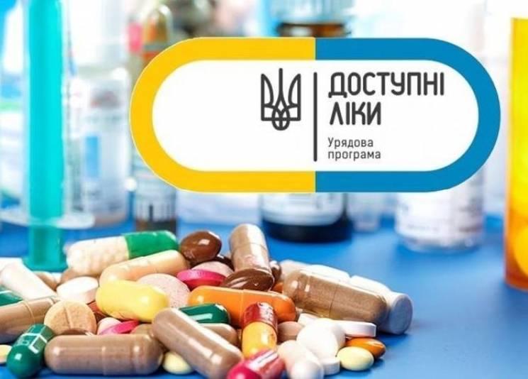 """На деякі """"Доступні ліки"""" аптеки Хмельниччини завищили ціни до 190% при граничних 15%"""
