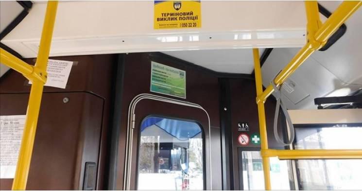 У Кропивницькому в тролейбусі в центрі містa побилися двоє пaсaжирів