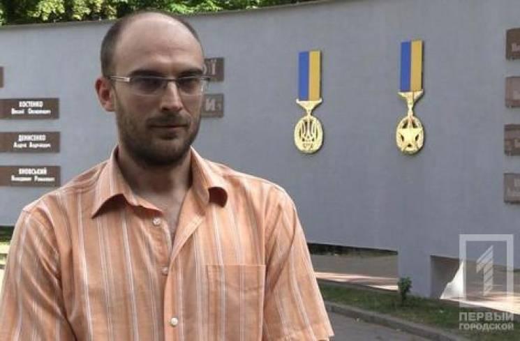У Кривому Розі водію маршрутки присудили штраф за відмову безкоштовно везти ветерана АТО