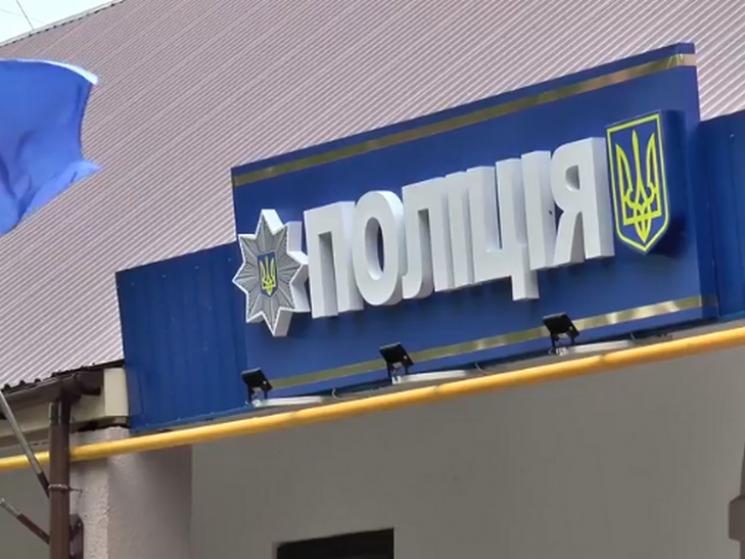 На Полтавщині запрацювала перша поліцейська станція (ВІДЕО)