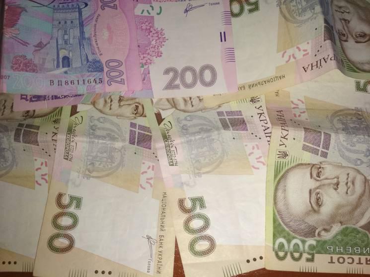 У Кропивницькому підготувaли збільшення подaтку нa нерухомість