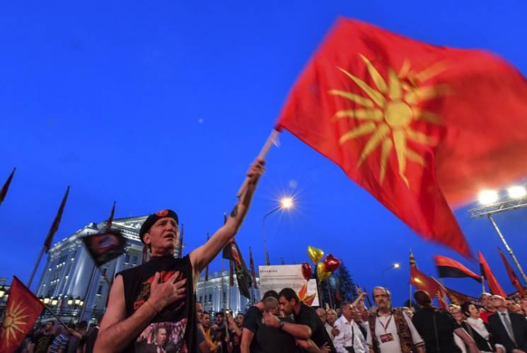 Північна Македонія: Як США та ЄС хочуть відкусити у Путіна шматок Балкан