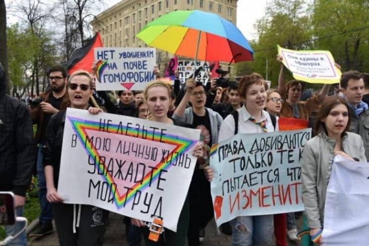 Як ви ставитеся до ЛГБТ-людей та їхніх маршів (ОПИТУВАННЯ)