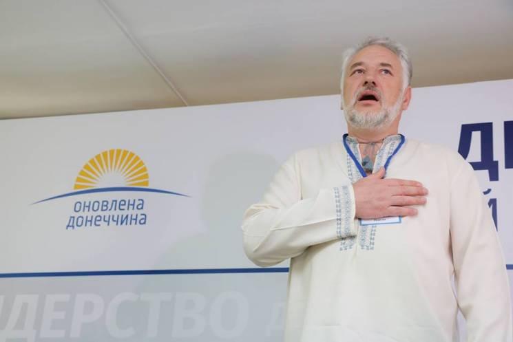 Уряд схвалив відставку Жебрівського