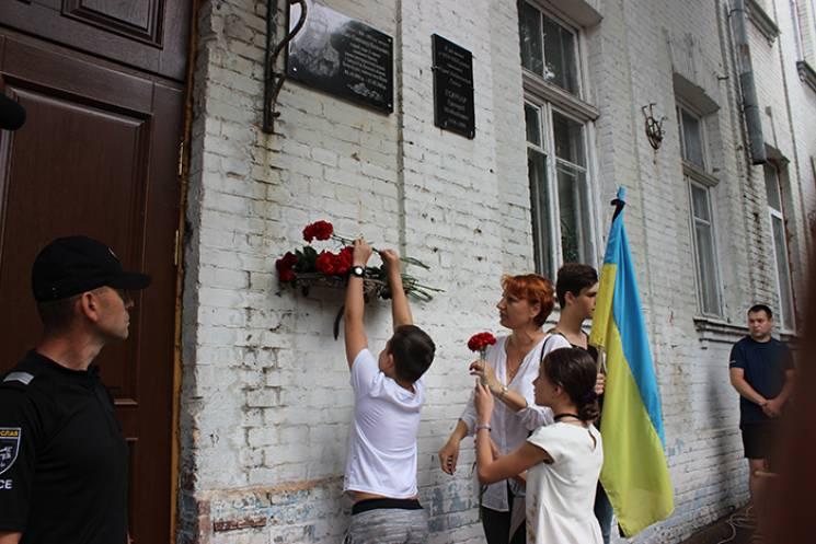 У Кропивницькому відкрили пам'ятну дошку учаснику АТО Олександру Шмальку