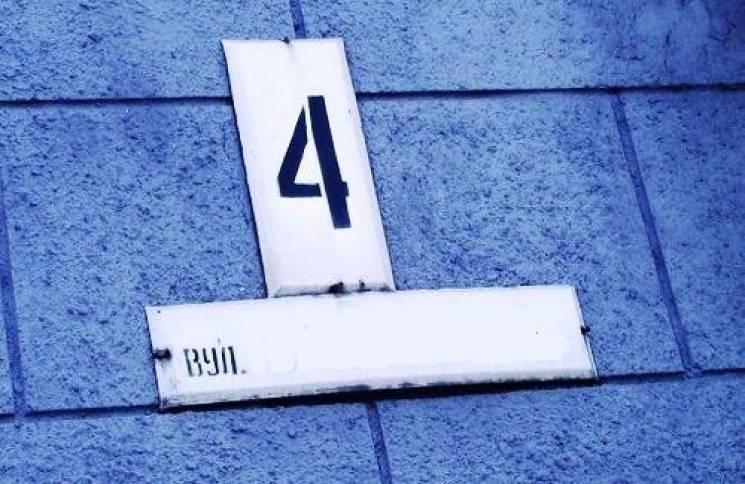 У Києві вісім вулиць, два провулки та площа можуть змінити назву (ПЕРЕЛІК)