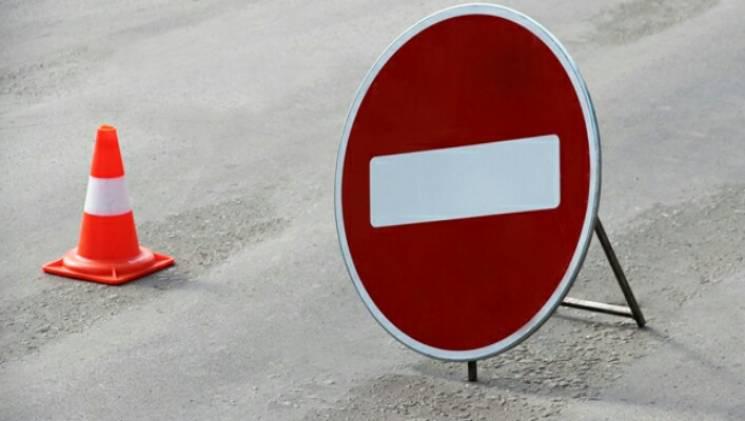 Відзавтра рух однією з вулиць Тернополя обмежать для транспорту