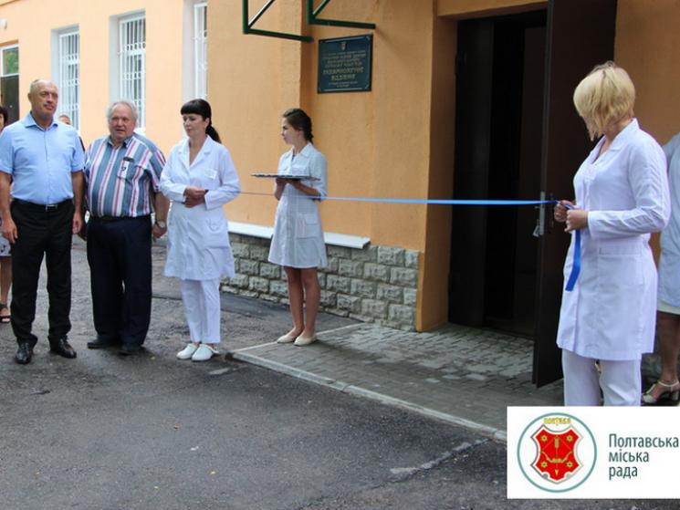Полтавцям показали капітально відремонтоване ендокринологічне відділення 2-ї міськлікарні