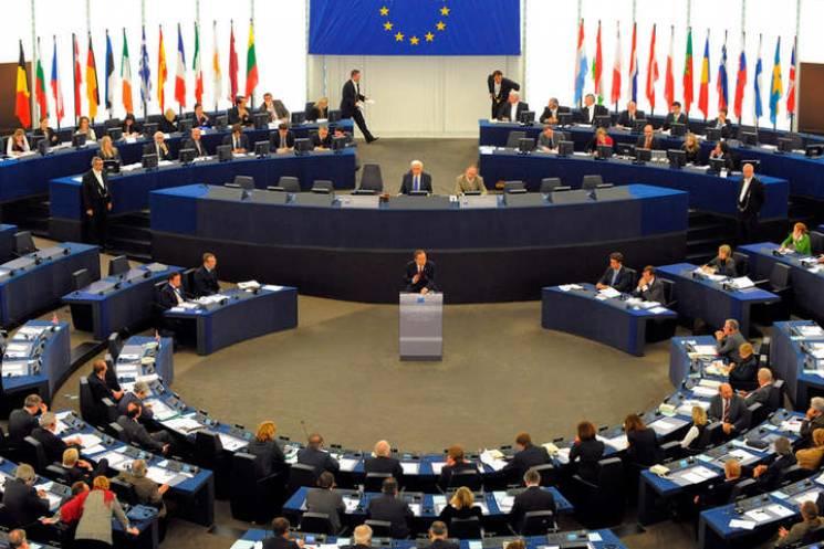 Європарламент схвалив надання Україні 1 млрд євро