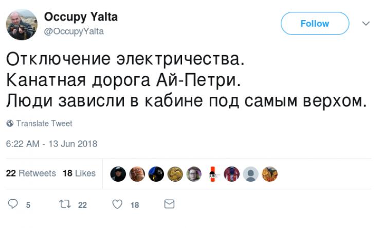 У знеструмленому Криму люди застрягли на вершині гірської канатної дороги