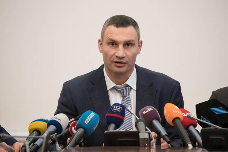 """Кличко: мы заставим """"Нафтогаз"""" включить в Киеве газ"""