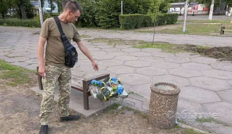 У Кам'янському пам'ятну дошку з меморіала загиблих АТОвців віднесли до смітника (ФОТО)