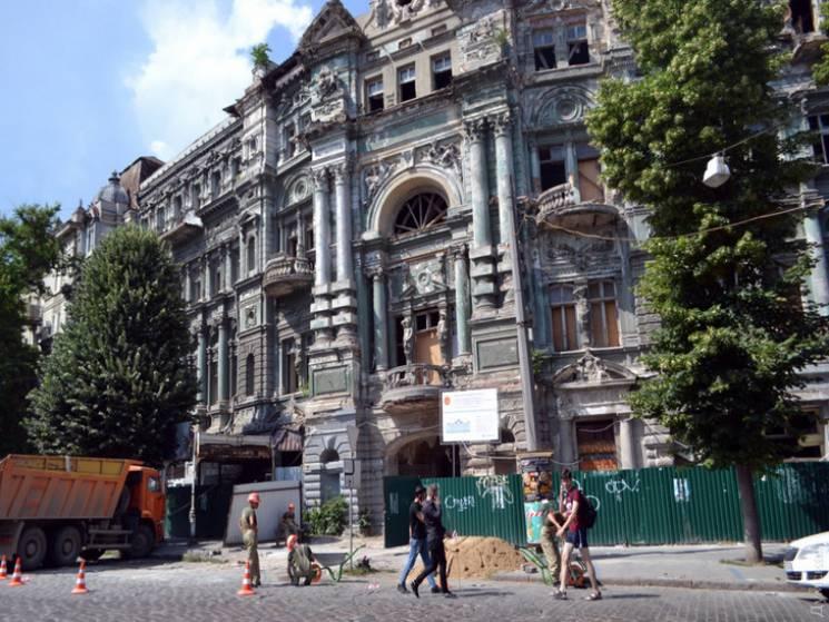 Будинок Руссова вже готують до реставрації (ФОТО)