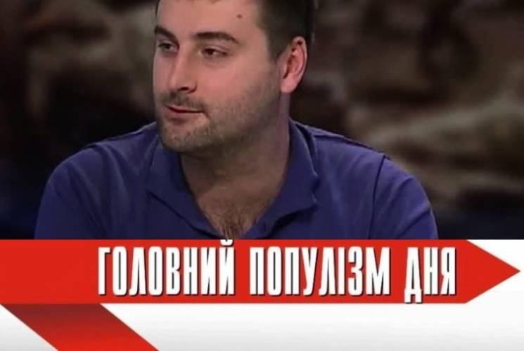 Головний популіст дня: Молчанов, який не бачить глав МЗС у переговорах по Донбасу