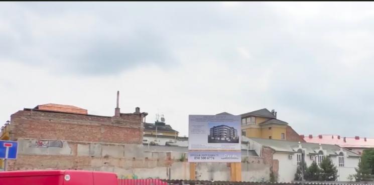 В Ужгороді розгорівся черговий скандал через забудову (ВІДЕО)