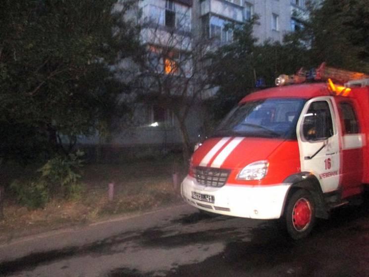 У Кременчуці з палаючої багатоповерхівки евакуювали 15 мешканців