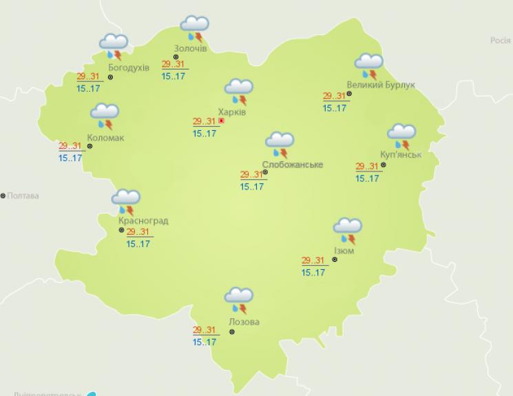 П'ятниця у Харкові буде спекотною (ФОТО)
