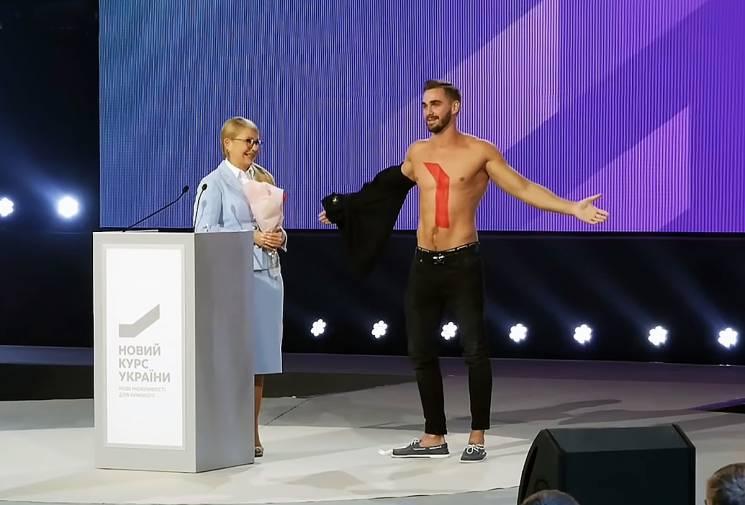 Видео дня: Мужской стриптиз Тимошенко и новости о Сенцове