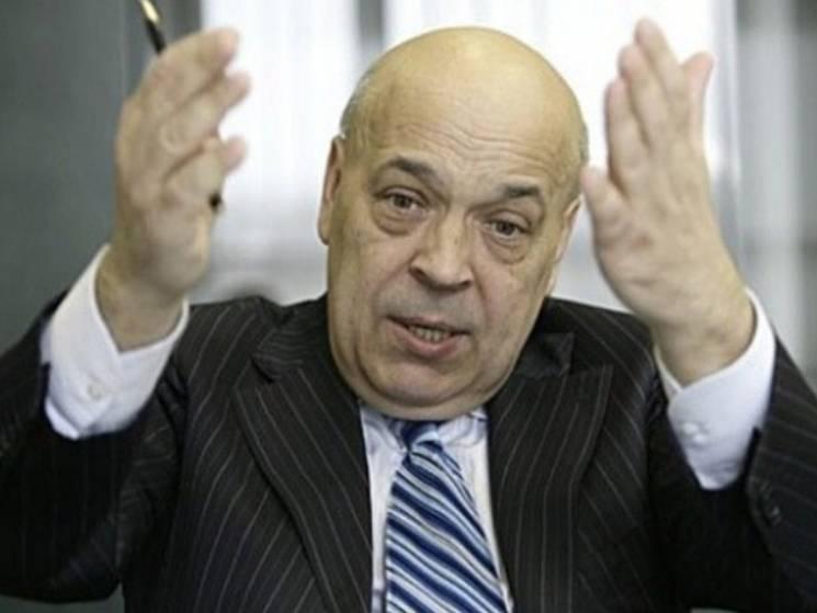 Москаль представил, как Вакарчук-президент будет проводить заседания генералитета