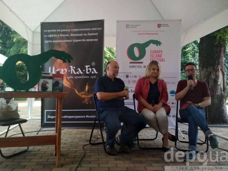 """""""Сіра зона"""" є і у Вінниці: На мистецькому фестивалі говорили про окуповані території"""
