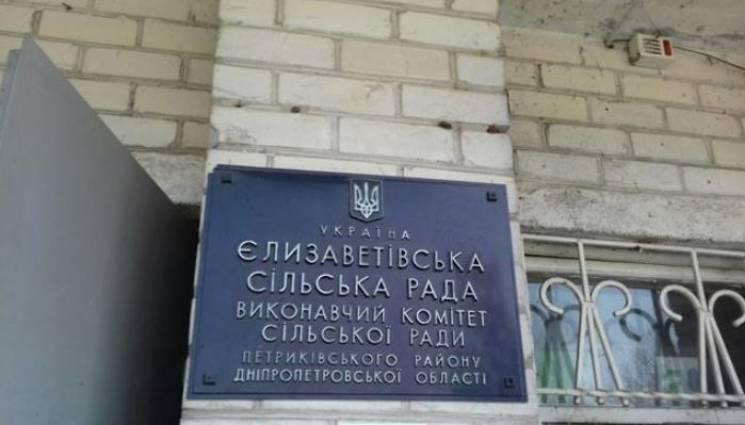 У селищі під Дніпром випускникам видали гроші на розвиток