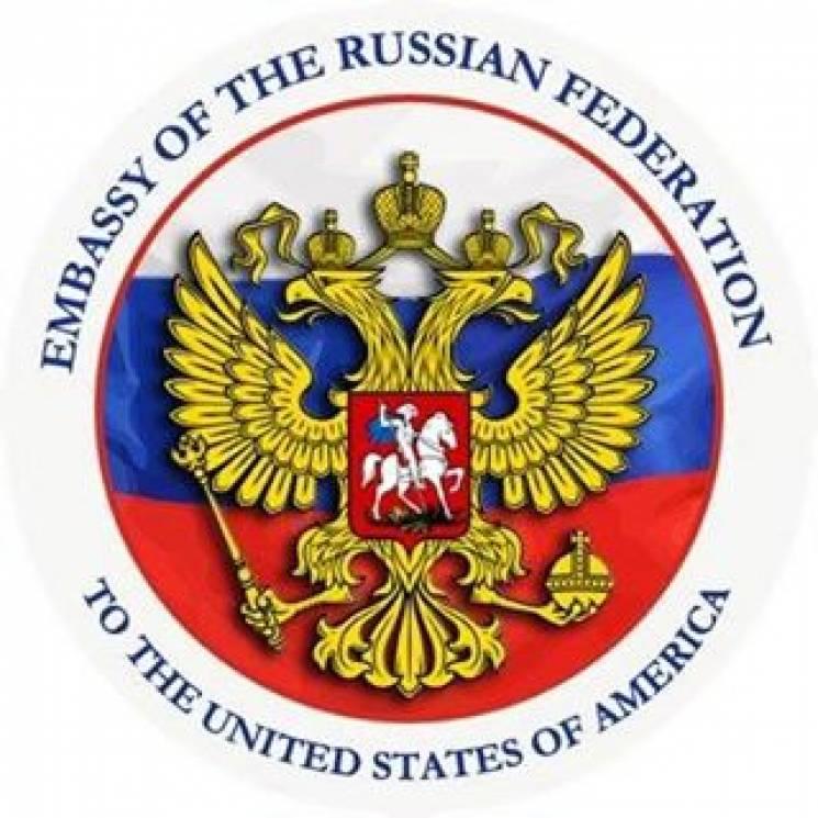 Російські моралісти відповіли, що США не…