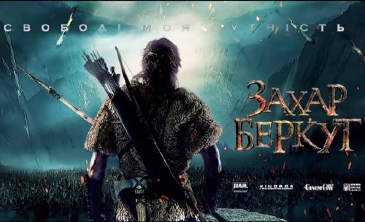 """Що відомо про український блокбастер """"Захар Беркут"""", в якому зіграє зірка """"Термінатора"""""""