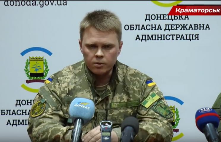 СБУшний опер Куць: Що відомо про нового керівника Донецької ОВЦА
