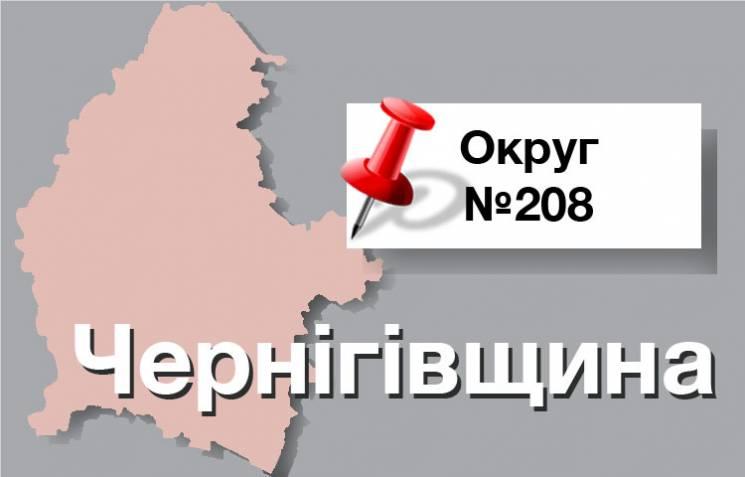 """Округ №208: Як """"гречка"""" двічі обставила Ляшка"""