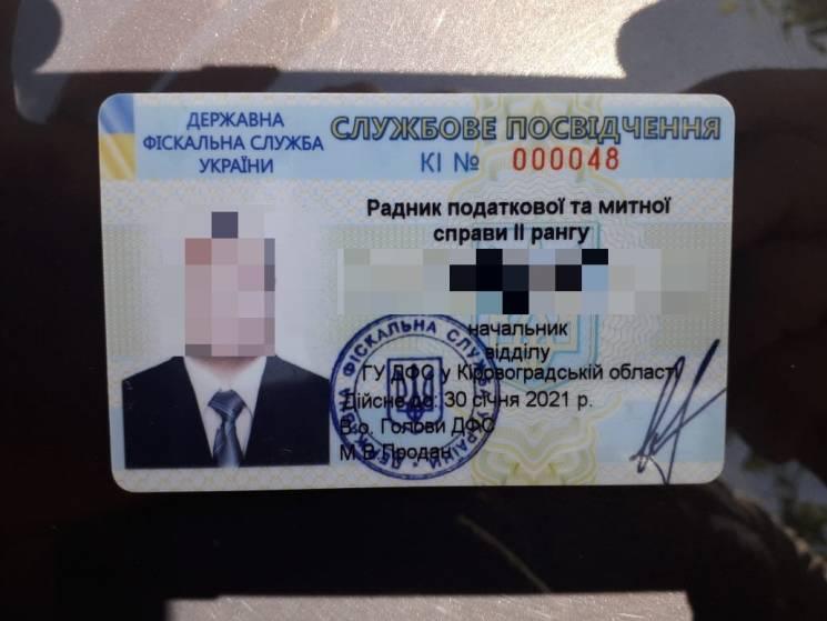 У Кропивницькому начальника відділу податкової взяли на хабарі (ФОТО)